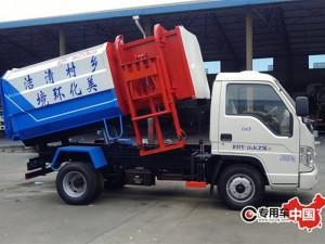 福田小型陕汽垃圾车