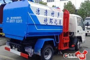 福田小型车间垃圾车