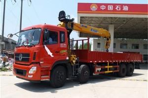 最新天龙随车起重运输车20吨厂家直供