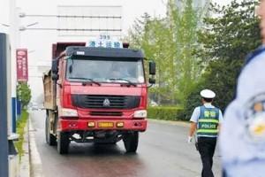 最高罚十万!吉林省开始专项整治货车严重交通违法行为