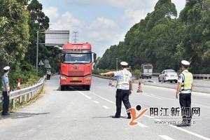 阳江开展异地用警整治货车超限超载行动