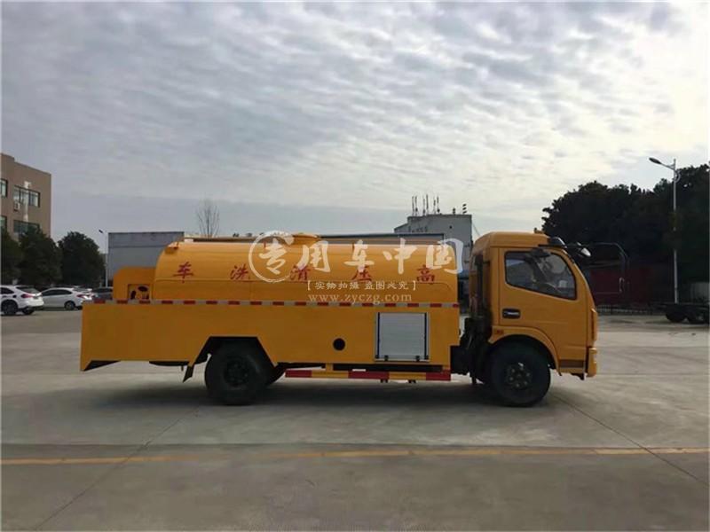 东风6方高压清洗车图片1