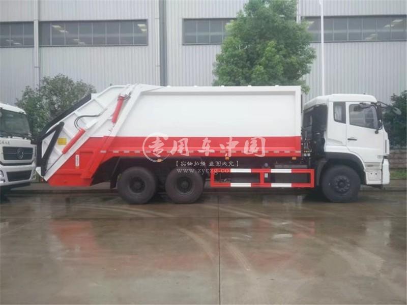 天龙15方压缩式垃圾车