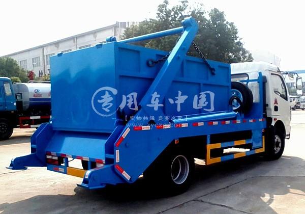 东风多利卡8方摆臂式垃圾车