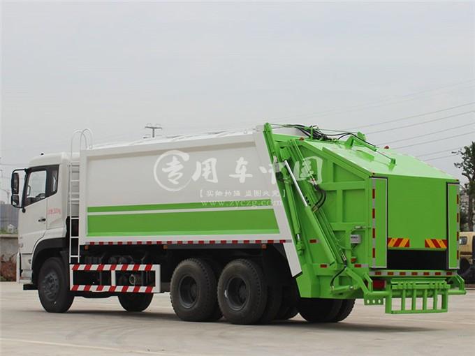 东风18方压缩式垃圾车图片3