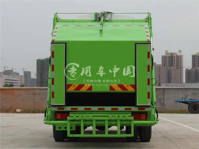 东风18方压缩式垃圾车图片1