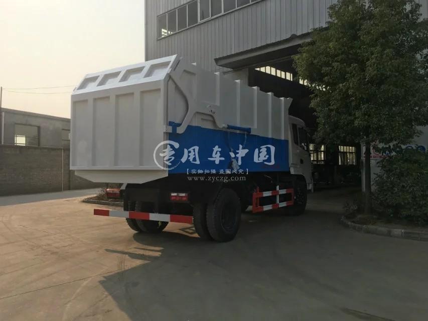东风12方压缩式垃圾车