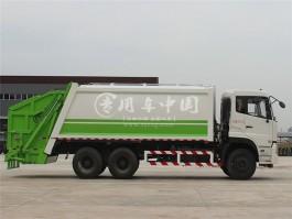 东风14方压缩式垃圾车