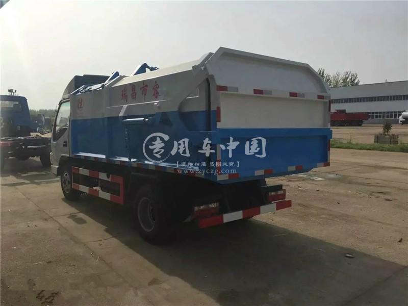 江淮康玲2方挂桶式垃圾车