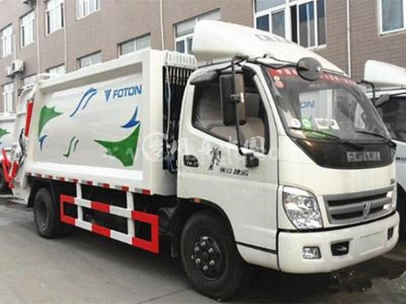 福田3方压缩式垃圾车