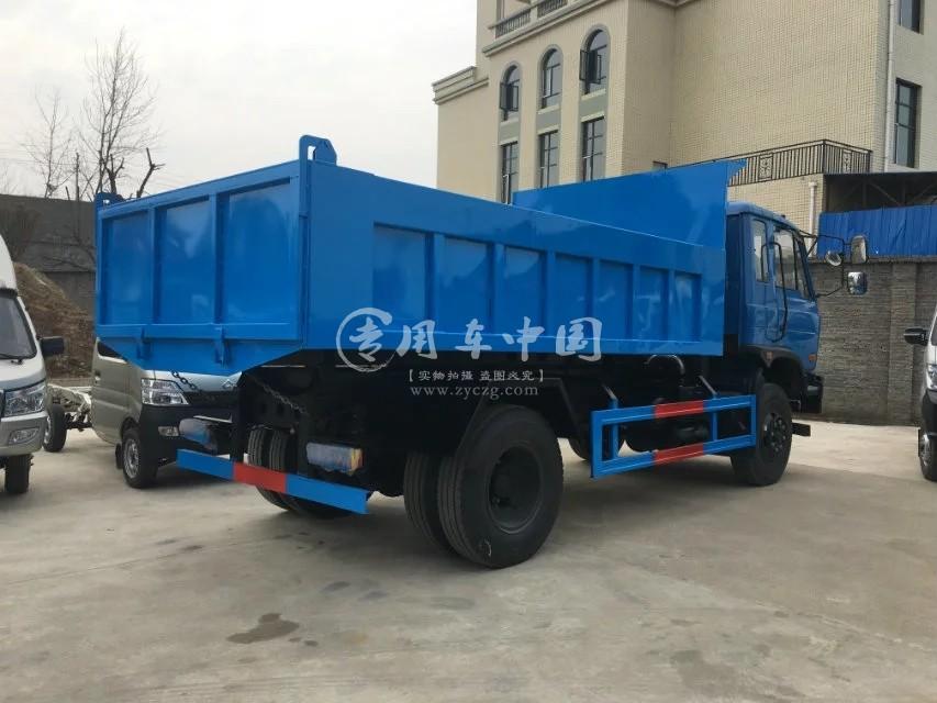 东风145型8方自卸式垃圾车
