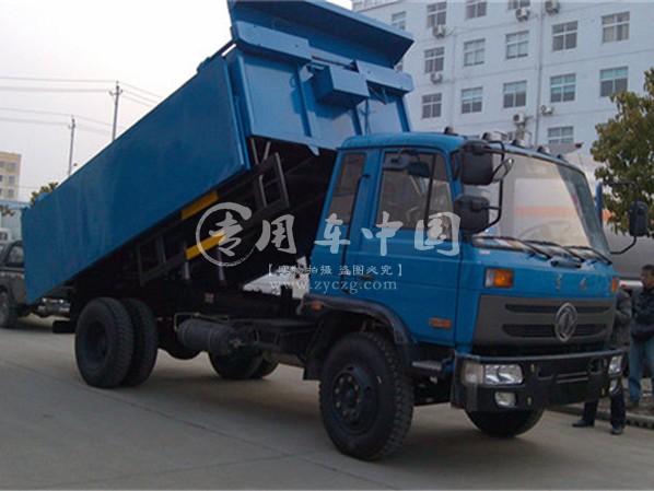 东风153型10方自卸式垃圾车