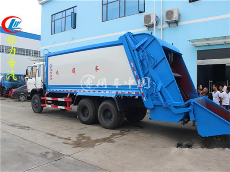 东风15方压缩式垃圾车
