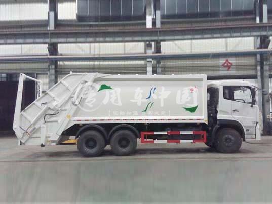 东风天龙15方压缩式垃圾车