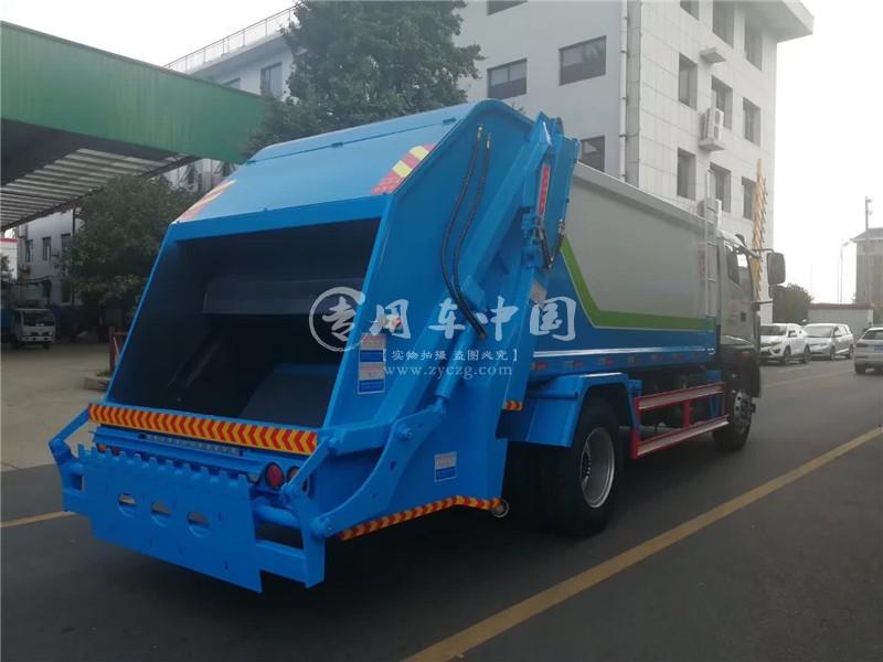 福田12方压缩式垃圾车