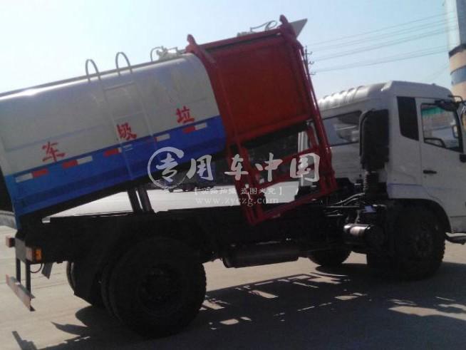 东风天锦10方挂桶式垃圾车
