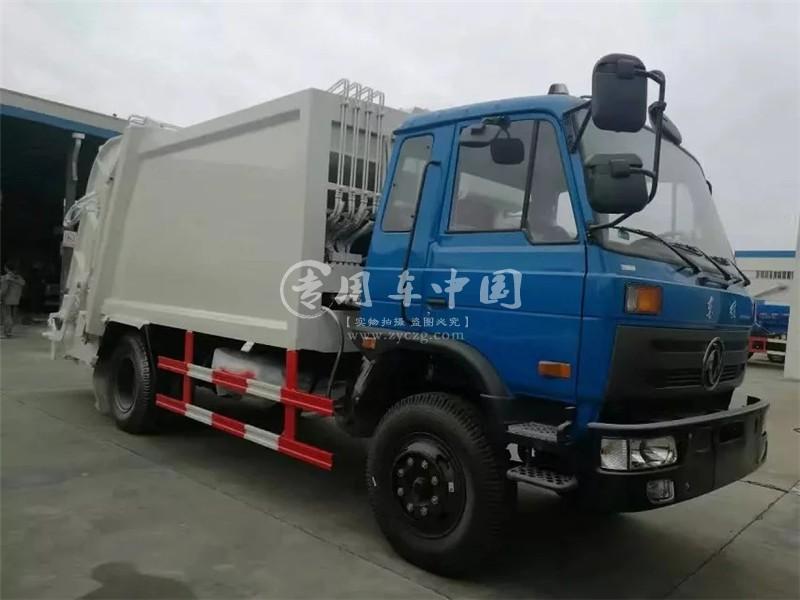 145型8方压缩式垃圾车