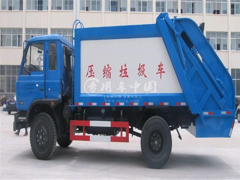 153型8方压缩式垃圾车