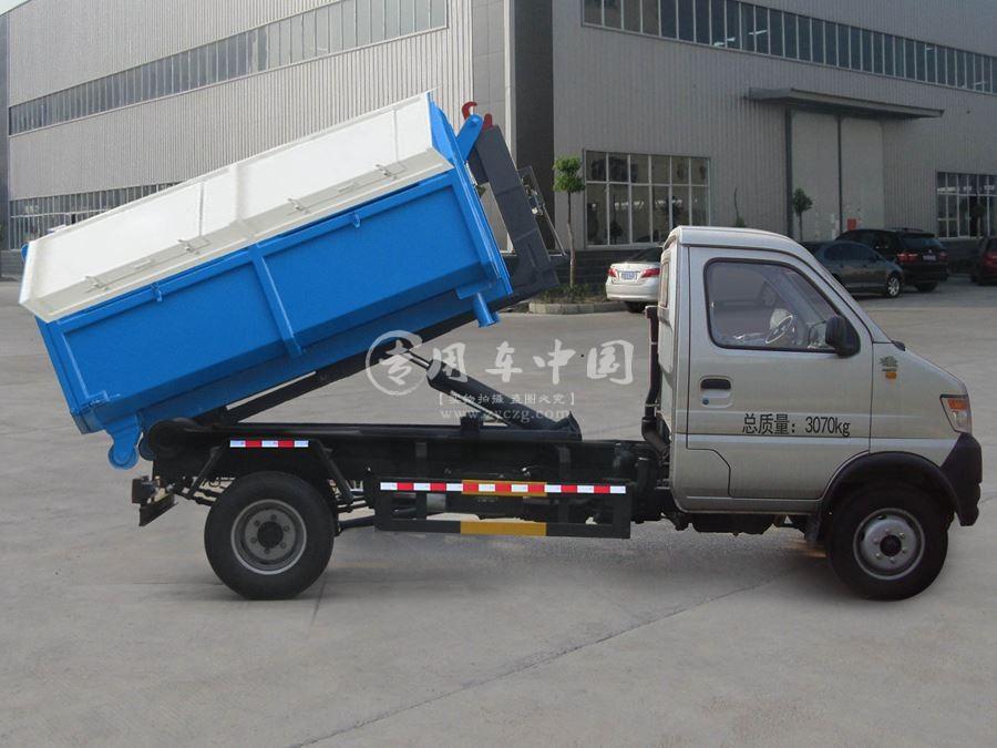 长安3方钩臂式垃圾车