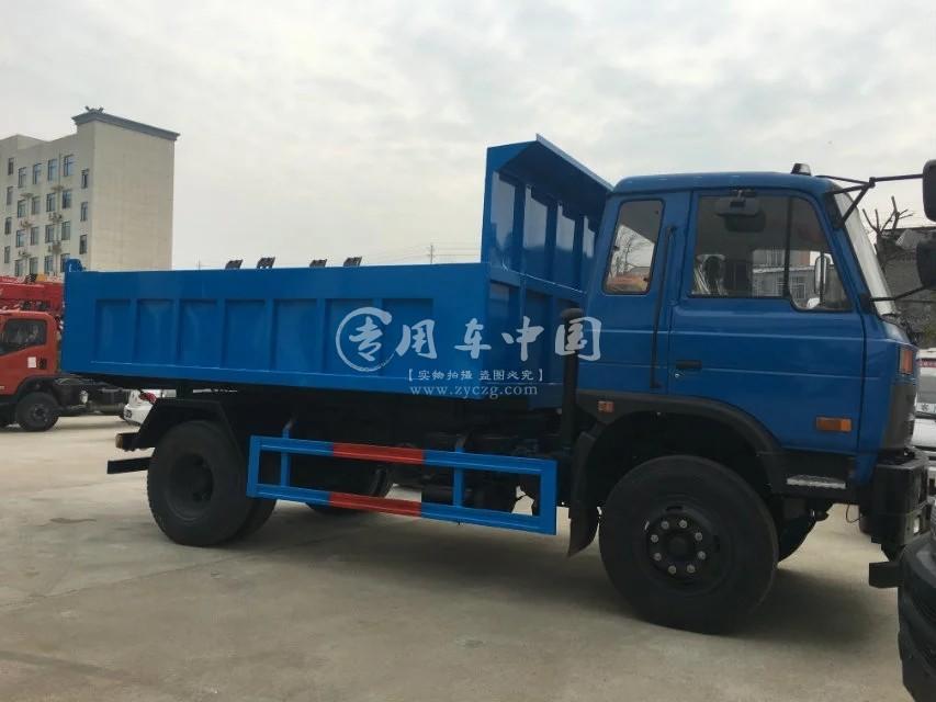 东风8方自卸式垃圾车