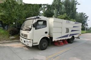 恭喜陕西8方东风扫路车用户张总在我公司成功订车