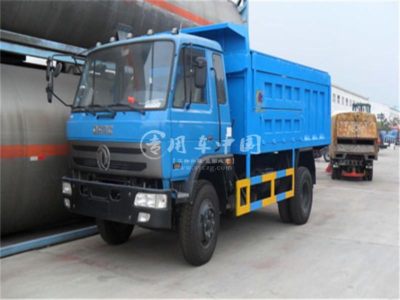 东风10方自卸式垃圾车