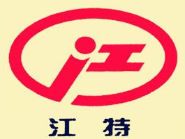 湖北江南专用汽车公司