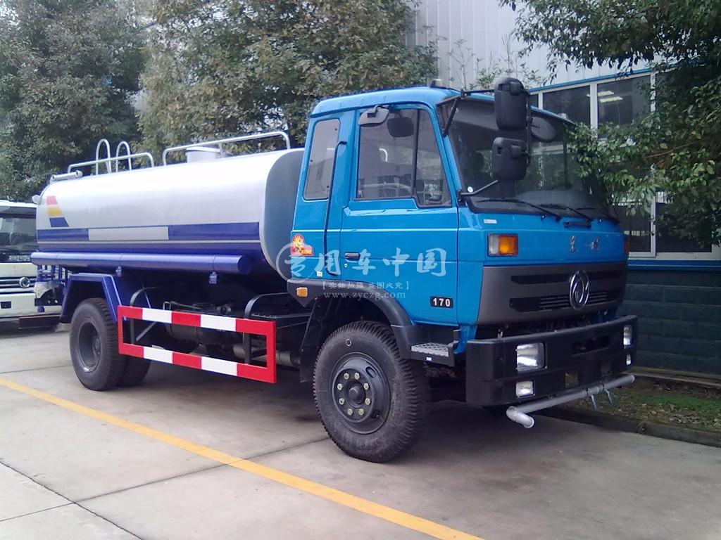 东风145型10方洒水车