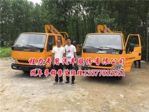 三吨二吨江铃双排蓝牌随车吊可坐5人厂家直销