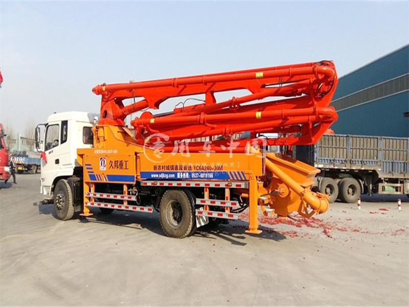 东风30米混凝土泵车