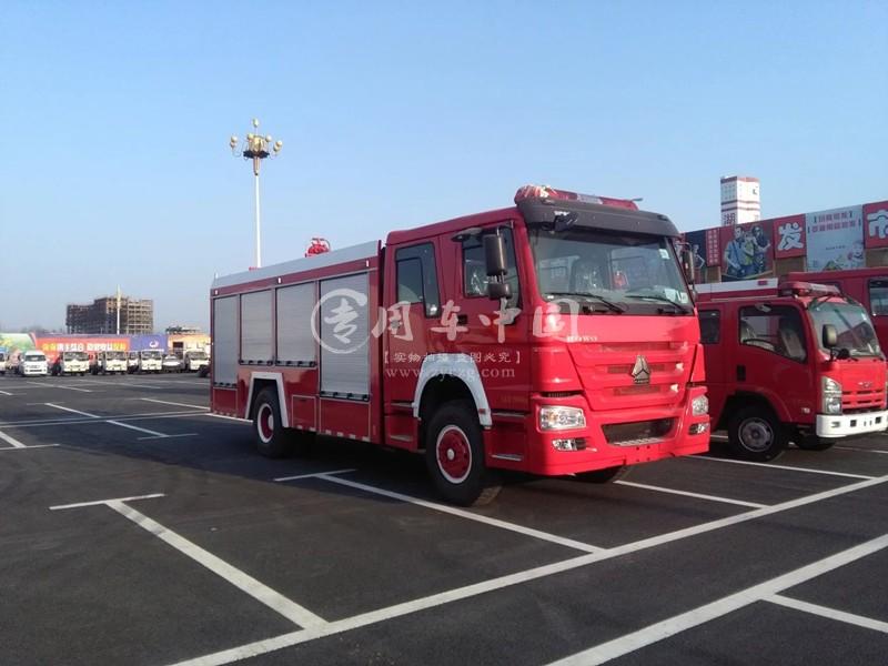 重汽8方水罐消防车