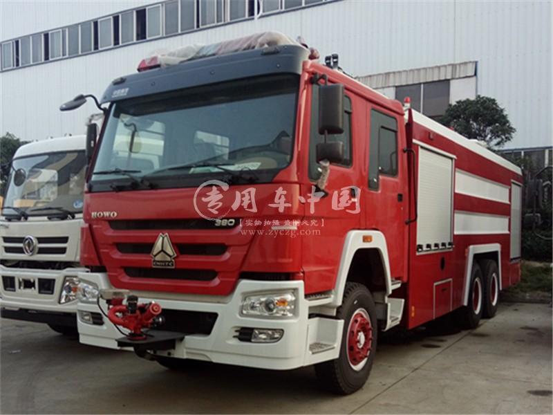 重汽15吨泡沫消防车