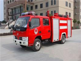 东风小型水罐消防车