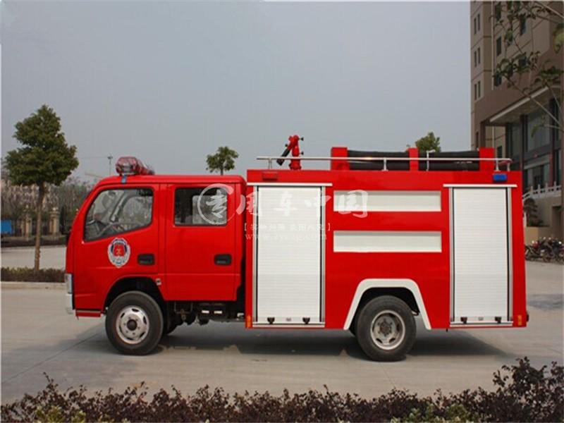 东风2方水罐消防车