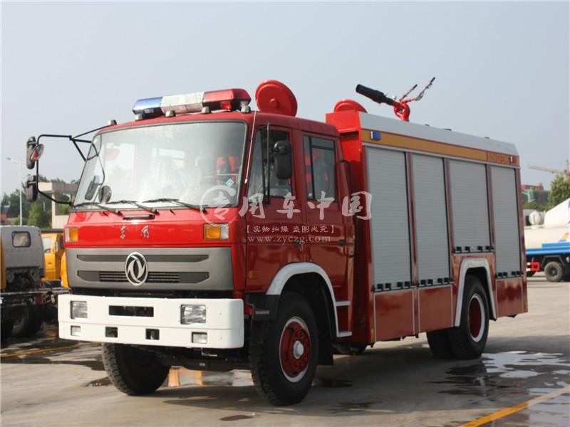 东风153型8方泡沫消防车
