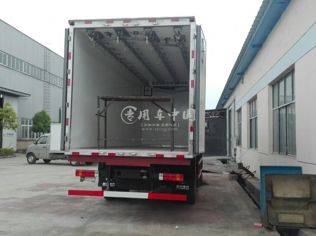 解放7.6米冷藏车