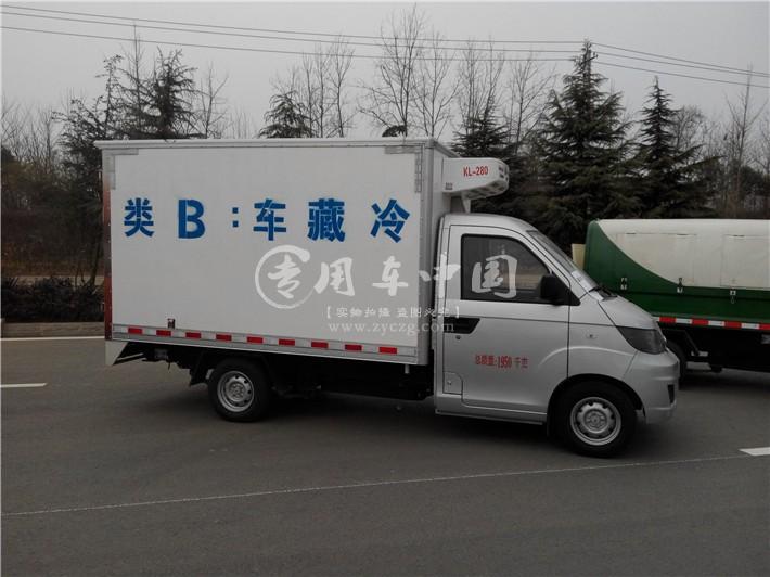 开瑞2.8米冷藏车