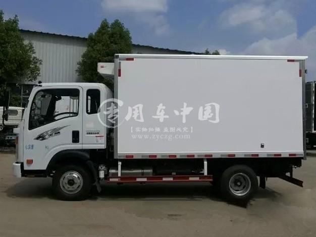 王牌2.6米冷藏车