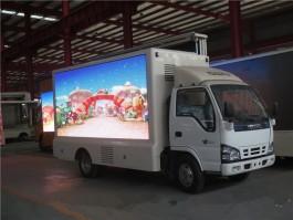 庆铃五十铃LED广告车