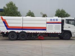 东风大型洗扫车