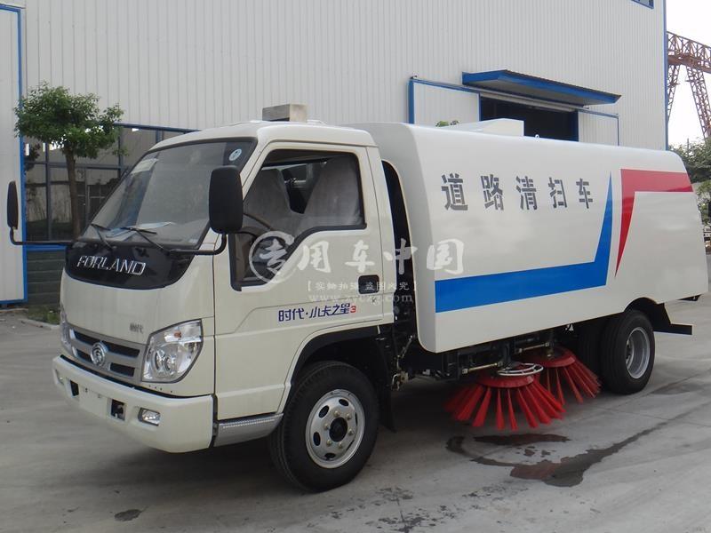 福田时代扫路车