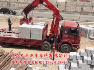12吨10吨折臂拉砖最多的前四后八夹砖随车吊按揭分期