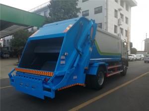 福田瑞沃12方垃圾车