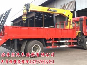 20吨25吨挖掘机都可以拉的随车吊