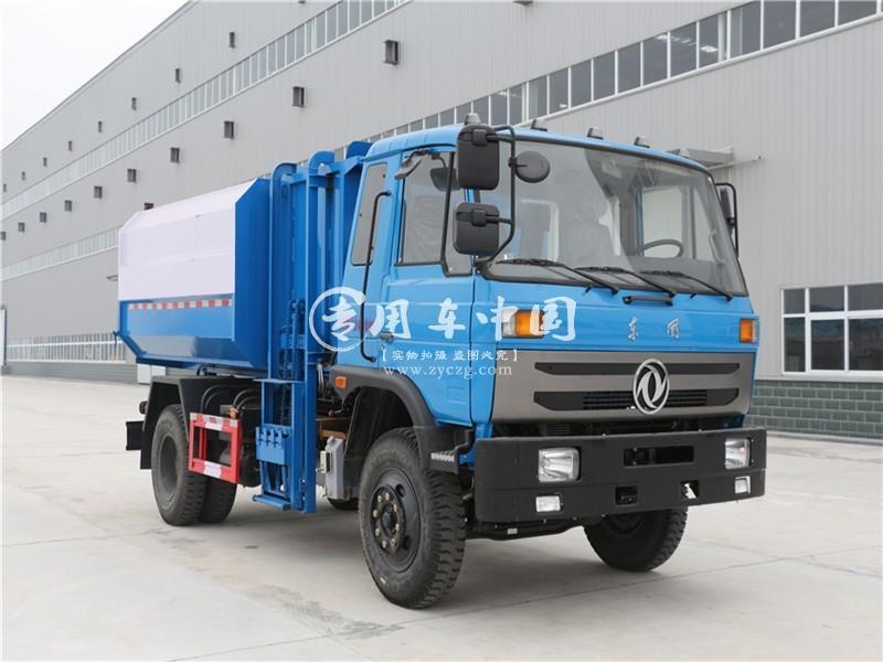 12方挂桶式东风垃圾车