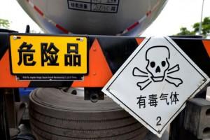 8月1日起,全国这些区域危化品车限制通行