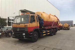 东风18吨高压清洗车