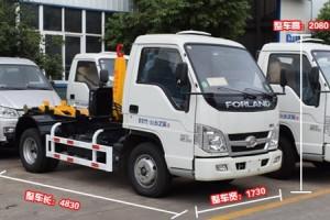 小型垃圾车首选福田小卡4方勾臂式垃圾车