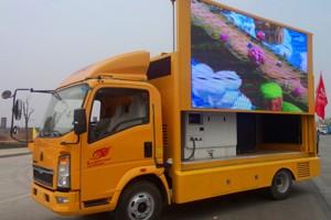 程力集团LED广告宣传车维修保养