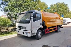 程力东风多利卡高压清洗吸污车(2吨水5吨吸污)现车